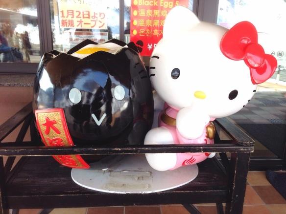 Hello Kitty Kurotamago